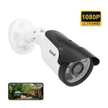 Jidetech Poe 2MP Hd 1080P Beveiliging Cctv <span class=keywords><strong>Camera</strong></span> De Surveillance Ir Indoor Nachtzicht Bullet <span class=keywords><strong>Ip</strong></span> <span class=keywords><strong>Camera</strong></span>