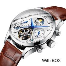 Автоматические механические часы HAIQIN, мужские часы 2019, роскошные брендовые часы, мужские военные спортивные наручные часы, мужские часы reloj ...(Китай)