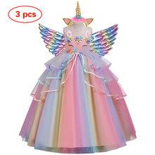 Новогоднее платье для девочек с радужным единорогом праздничное длинное торжественное бальное платье с цветочным рисунком, платья принцес...(Китай)