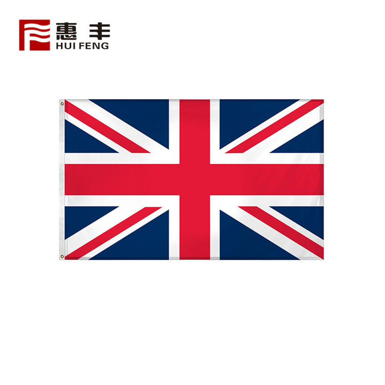 Large Custom England Flags Polyester 3 X 5 , Big Custom Polyester Bunting England Flag