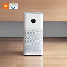 EU รุ่น Xiaomi Mi Air Purifier 3H Air CLEANER Household Smart Air FILTER จอแสดงผล LED