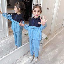 Одежда для больших девочек; Верхняя одежда с надписью + штаны; Одежда для девочек в стиле пэчворк; Детская одежда для девочек; Детские костюм...(Китай)