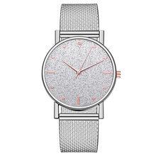 Роскошные часы, кварцевые часы из нержавеющей стали с циферблатом, повседневные часы с браслетом, 100% абсолютно новые и высококачественные м...(Китай)