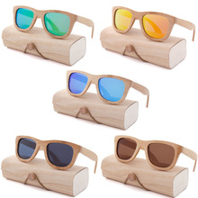 Hohe Qualität FDA Großhandel Spiegel Objektiv China Holz <span class=keywords><strong>Bambus</strong></span> <span class=keywords><strong>Sonnenbrille</strong></span> Individuelles Logo Cat.3 Polarisierte 2020 Holz <span class=keywords><strong>Sonnenbrille</strong></span>