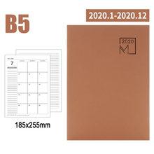 Записная книжка 2020, планер, дневник, книга для встреч, школьные принадлежности, Ежемесячный план, принадлежности PUO88(Китай)