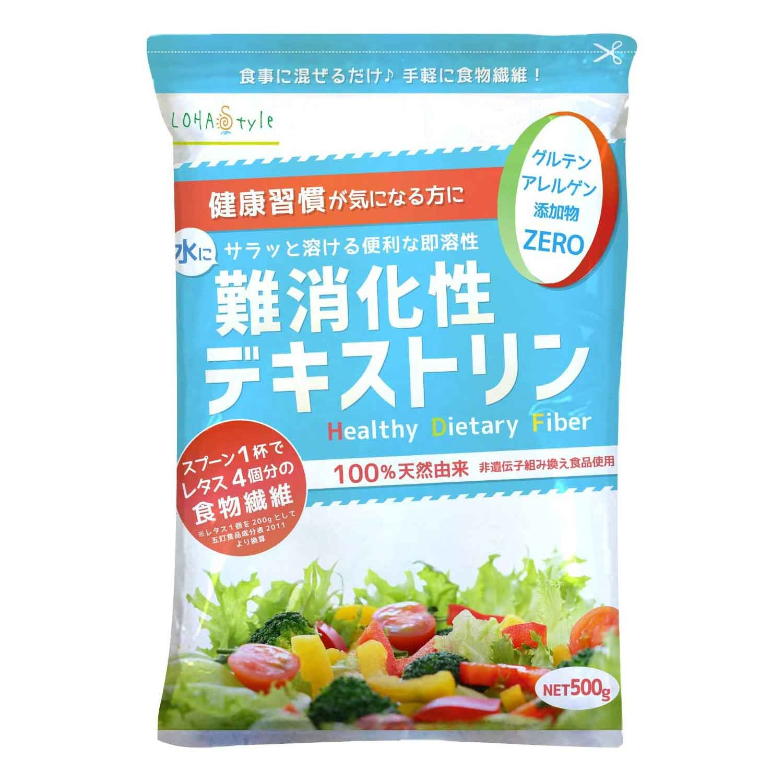 High quality indigestible Dextrin Healthy dietary fiber corn dextrin powder resistant maltodextrin