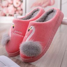 Зимние меховые тапочки для дома, женская теплая хлопковая обувь, милые домашние Нескользящие меховые шлепанцы с мультяшным ежиком и единор...(Китай)