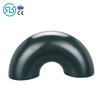/product-detail/45-degree-pipe-90-degree-elbow-carbon-steel-pipe-elbow-62171976194.html
