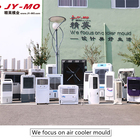 plastic injection air cooler mould mold maker