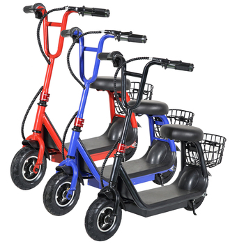 Kids scooter 24V250W fun toys electric scooters 2wheels CE folding