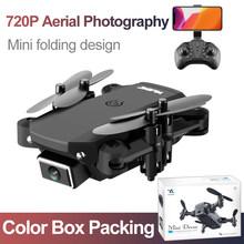 Hipac S66 мини-Дрон с камерой 4K HD WIFI FPV складной Дрон 15 минут Профессиональный RC Дрон Квадрокоптер Дроны для начинающих(China)