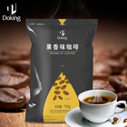 Coffee Instant Professional Supplier Refreshing Coffee Powder In Bulk Instant Drink Fruit Powder