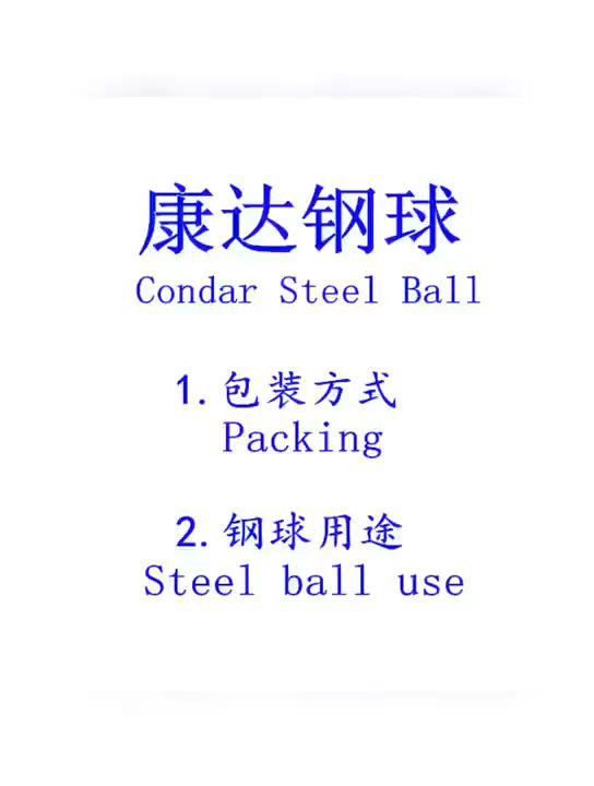 """1/4 """"6.35 مللي متر G1000 دراجة الصلب الكرة كرة من فولاذ الكربون للدراجات"""