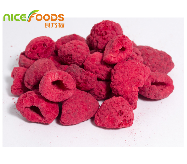 china wholesale market bulk dried fruits dried raspberry