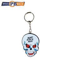 Promotional Gift New Products Custom Logo Soft Pvc 3D Rubber Keychain