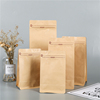 Custom Printed Food Grade heat seal kraft paper bags for coffee with zipper and valve