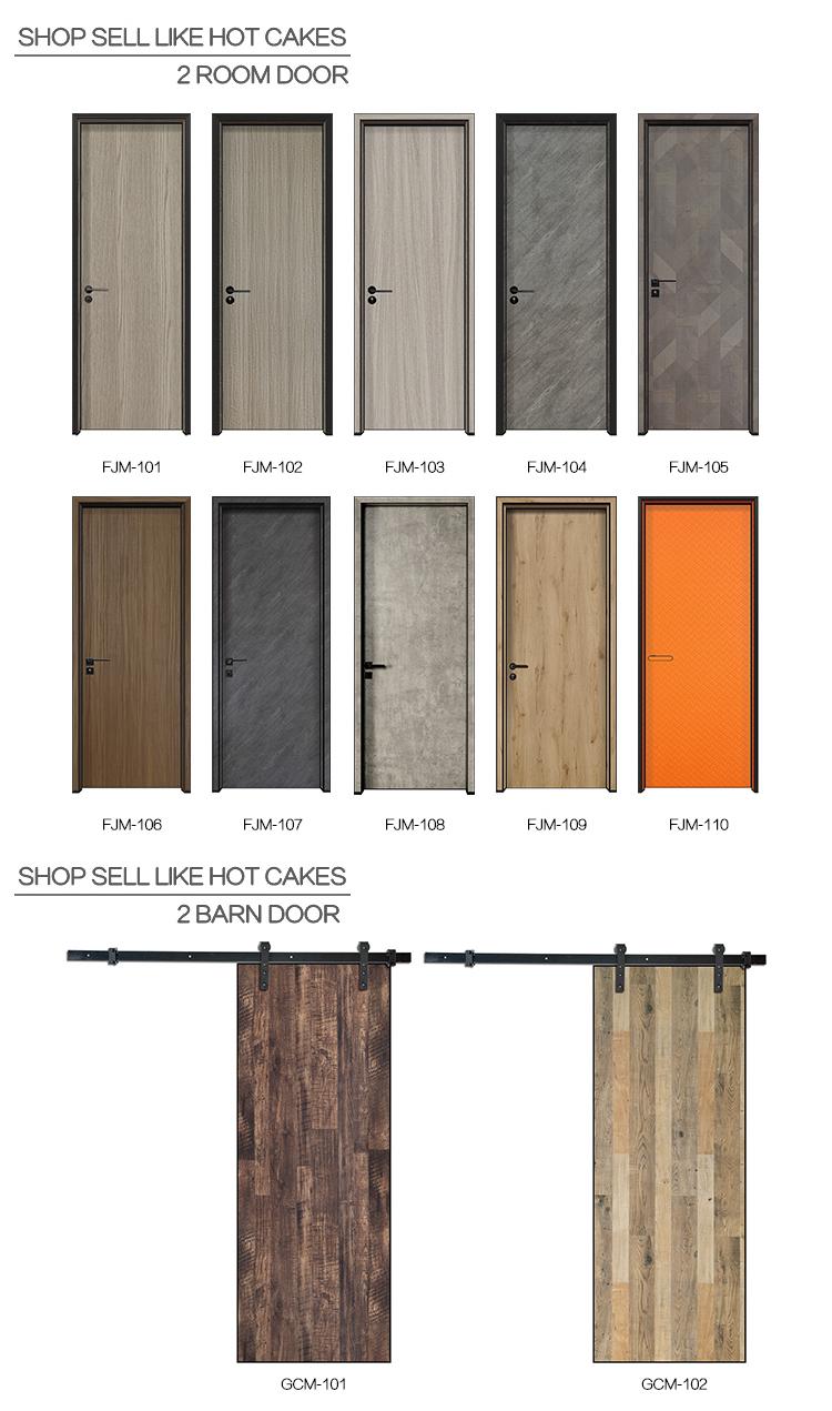 unequal double hotel room doors interior doors design
