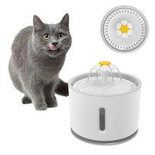 Автоматический Электрический фонтанчик для воды для домашних животных, светодиодный Электрический фильтр 2.4L, бесшумная подача воды для ко...(Китай)