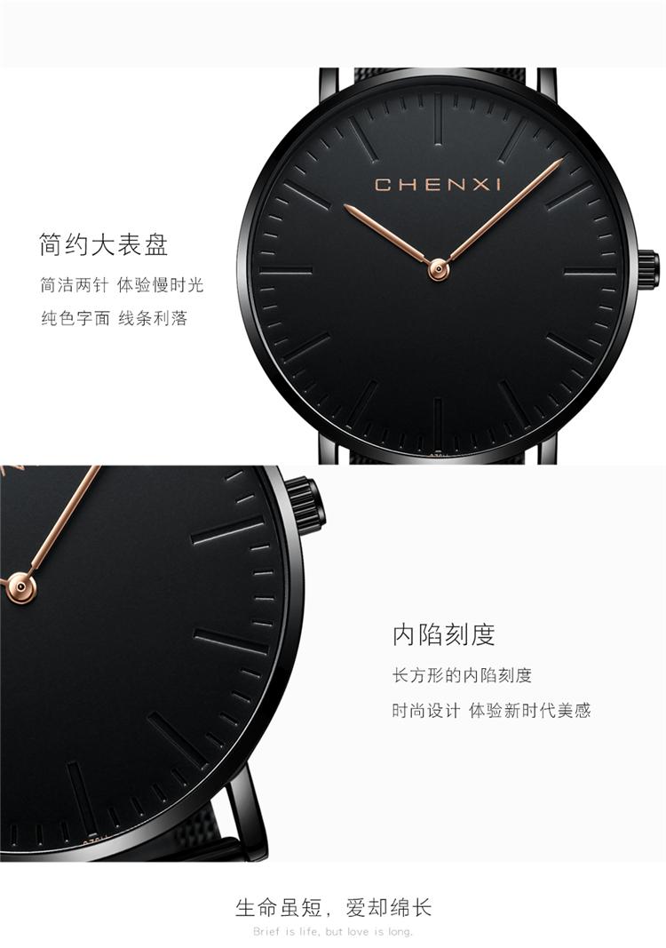 Новый 2019 Private Label пользовательские черный Подростковая Сетка часы подарочный набор оптом