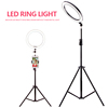 /product-detail/wholesale-led-ring-photography-fill-light-photography-flash-led-ring-light-with-tripod-stand-62559900211.html