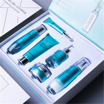 OEM ODM BISUTANG bulk nourishing hyaluronic acid beauty facial products best skin care kit for women