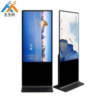 2019 55 inch touch lcd screen rotate floor stand pc kiosk for advertising or information checking