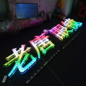 Free Design Led neon Diy RGB changeable led frontlit channel light letter sign wifi bluetooth control