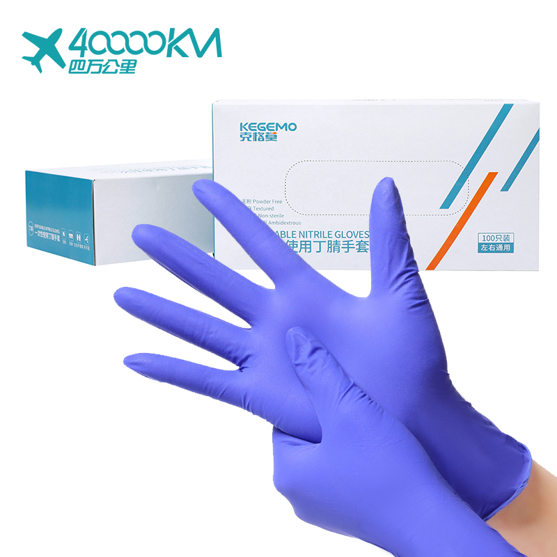 1000pcs Multipurpose Clinical Hand Examination Surgical Gloves For Hospital Medical Examina Use Nitrile Disposable Gloves
