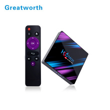 H96 max plus 4gb 32gb <span class=keywords><strong>android</strong></span> <span class=keywords><strong>tv</strong></span> box 9.0 smart tvbox rk3318 2.4g/5 ghz wifi hdr 4 k h.265 h96max media player conjunto <span class=keywords><strong>caixa</strong></span> superior