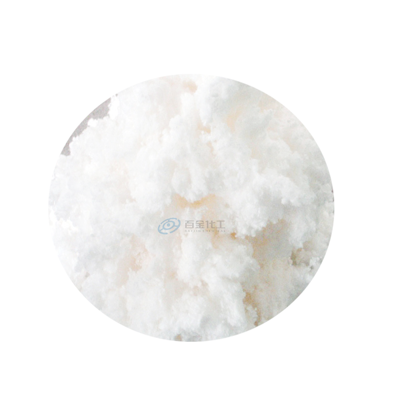 Bleached 2nd Cut Cotton Linter Pulp