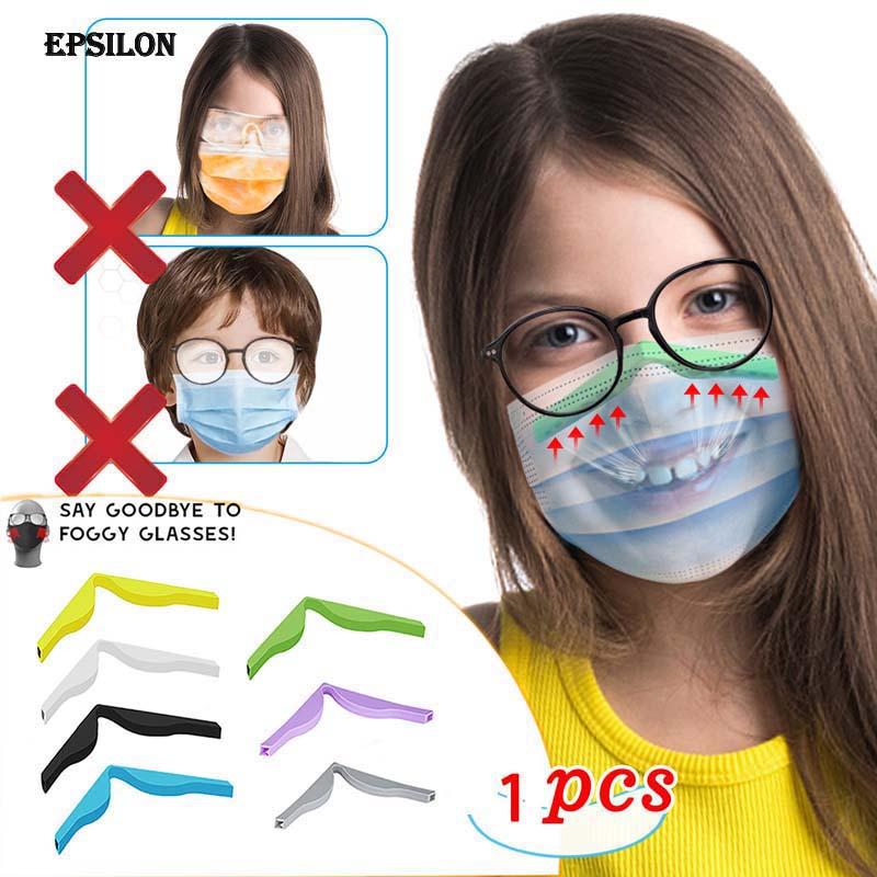 Puente de nariz anti niebla 5 piezas eficaz para reducir la niebla libre de protecci/ón autoadhesiva de silicona para evitar que las gafas de ojos se empa/ñen protecci/ón suave y c/ómoda