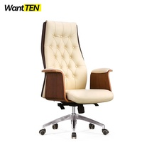 Leather Office Chair Executive High-back PU Manager Chair Office Merges Whole-body Support With An Authoritative Presence WN1491