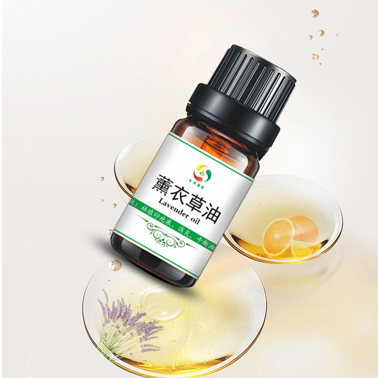 wholesale essential oil Therapeutic Grade Organic Aromatherapy Private Label Lavender oil Diffuser