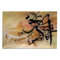 Newest design abstract canvas islamic wall art for wall decor