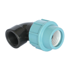 Easy Connect PP compression fitting 90 degree FEMALE ELBOW irrigation pipe fittings