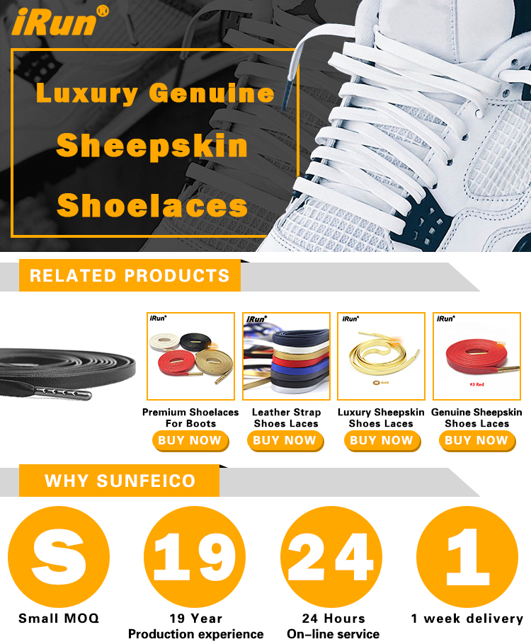SunFei Customized Italian Sheepskin Leather Shoelaces Factory - 2019 French Leather Laces Manufacturer - amzon/eBay Supplier