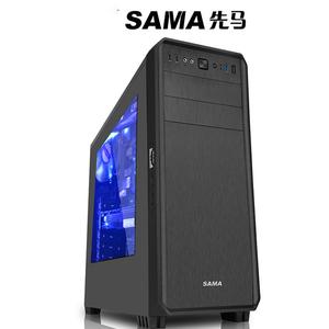 SAMA Tarik (black full-side water-cooled) U3 game chassis
