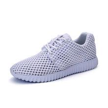 UYOYU/Баскетбольная обувь большого размера с высоким берцем, мужские уличные кроссовки, мужская износостойкая амортизирующая обувь, дышащая ...(Китай)