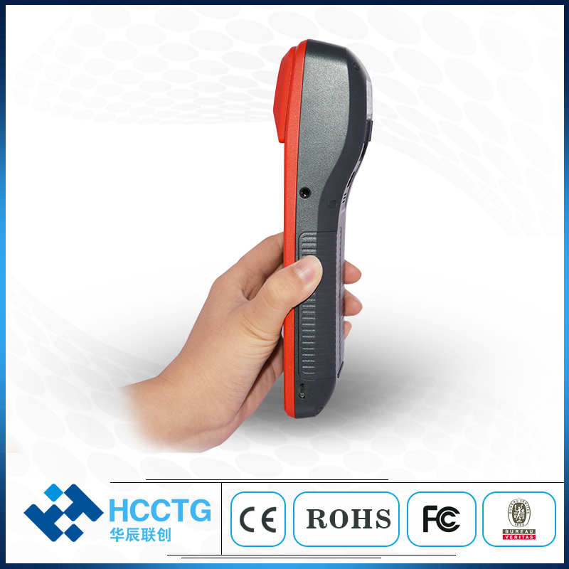 Cheapest Android Touch Screen Smart Handheld Terminal POS R330