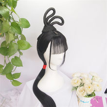 Парик WEILAI для моделирования, парик Hanfu в китайском старинном стиле, винтажный парик, многоцелевой старинный костюм, цельный парик, индивидуа...(Китай)