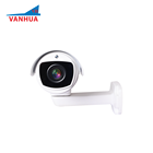 5MP 10x Zoom IP66 Water-proof PTZ bullet network camera