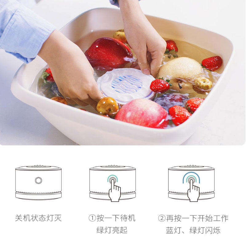 Xiaomi Youpin Youban Portable Household fruit and vegetable purifier washer ozone sterilizer remove pesticide residues bacterial