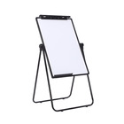 Office White Board Office Portable Height Adjustable Kids Magnetic Dry Erase White Board With Stand Easel