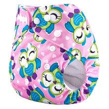Новые принты детские подгузники со вставкой многоразовые и моющиеся все в одном размере ткань пеленки внутренняя ткань замша с хип защелка...(China)