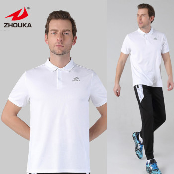 Men Designer Golf Custom Logo T Shirt Business Camiseta Masculina Casual Polo Shirt With Pattern