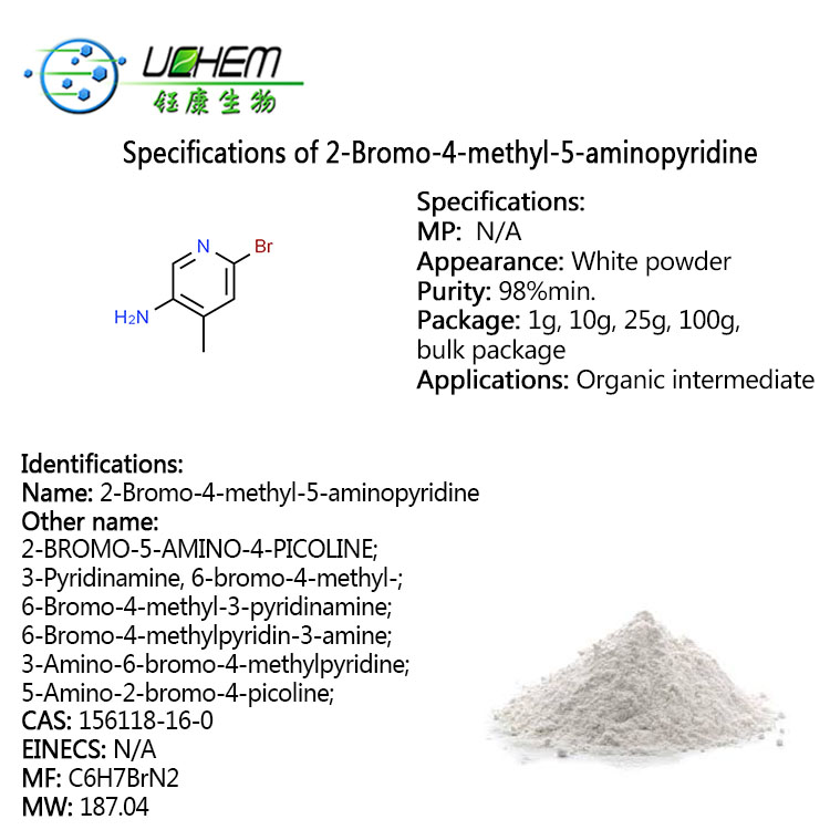 High quality 2-Bromo-4-methyl-5-aminopyridine CAS NO 156118-16-0 in factory