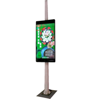 MPLED 3G WIFI Wireless Totem LED Display P4 Mini Totem LED Video
