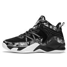 2020 суперзвезда Женская Баскетбольная обувь дышащая противоскользящая Мужская Спортивная обувь баскетбольные кроссовки уличные атлетичес...(Китай)