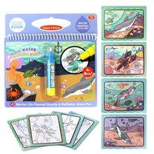 Волшебная водная книга для рисования, раскраска, каракули и волшебная ручка, игрушки для рисования, раннее образование для детей, подарок на...(Китай)