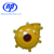 manufacturer impeller pump naipu  Pumps for mining equipment